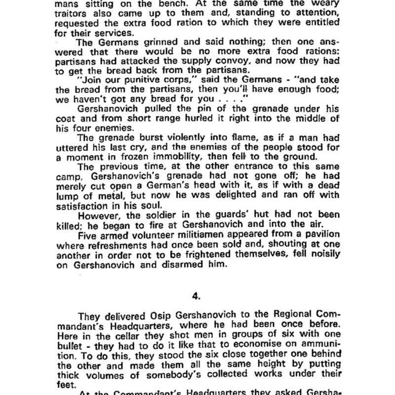 Sept Oct 73-page-013.jpg