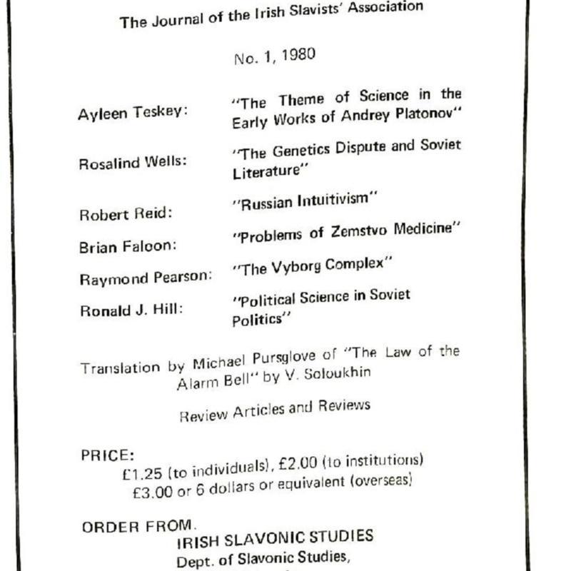 Jul Oct 1980-page-093.jpg