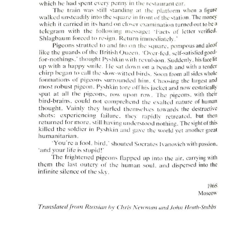 HU 90 1990-page-018.jpg