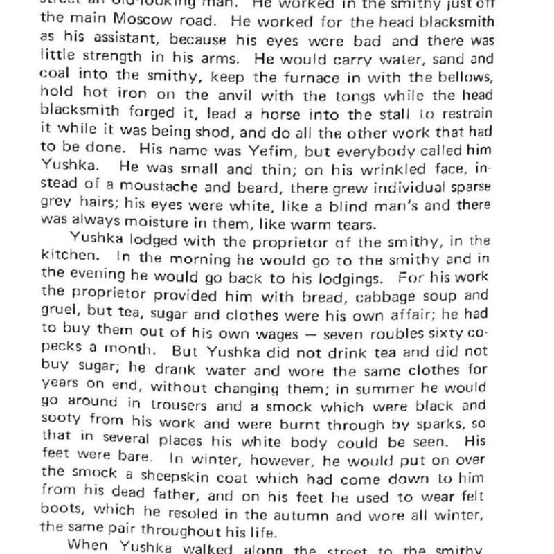 Jul October 78-page-054.jpg