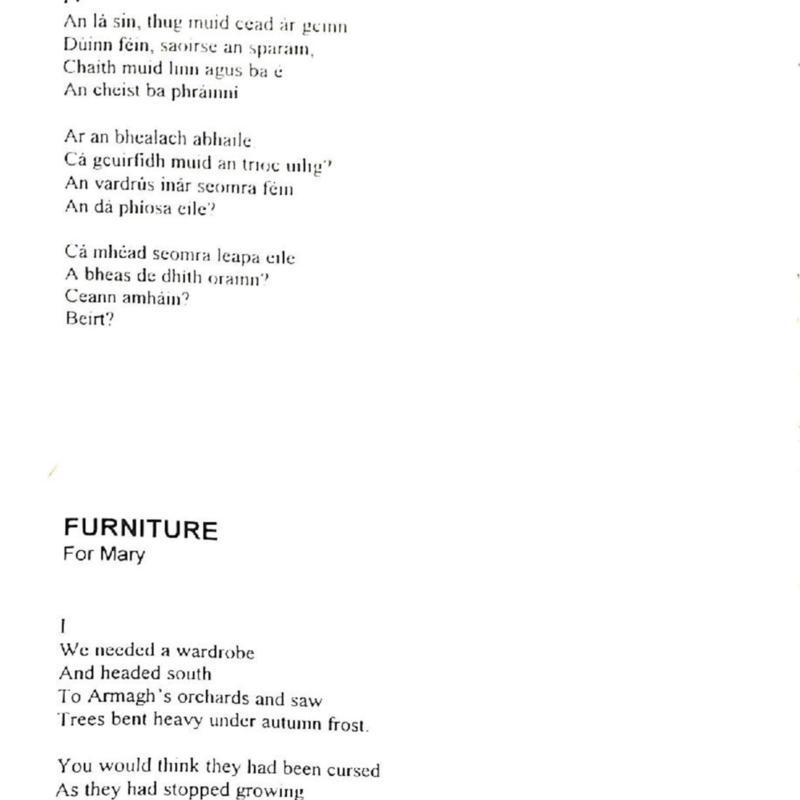 HU Spring 1996-page-072.jpg
