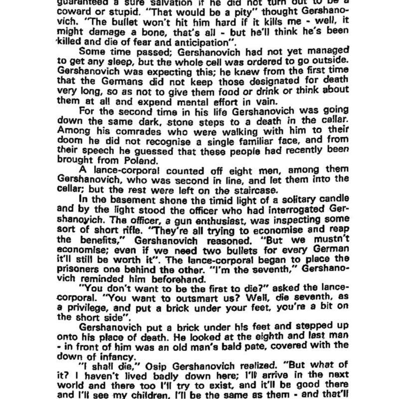 Sept Oct 73-page-015.jpg