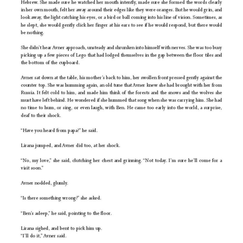 2012The Open Ear Issue 2-page-045.jpg