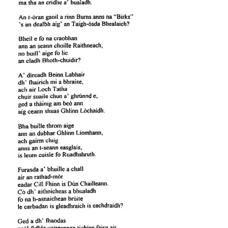 HU SPring 1997-page-017.jpg