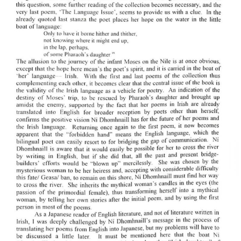 HU SPring 1997-page-065.jpg