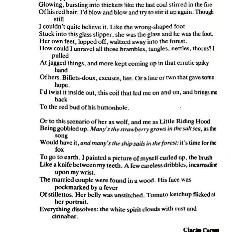 HU Summer 88-page-032.jpg