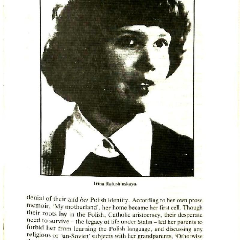 HU Winter 1987-page-079.jpg