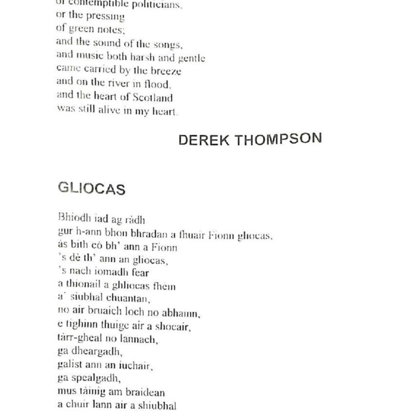 HU SPring 1997-page-020.jpg