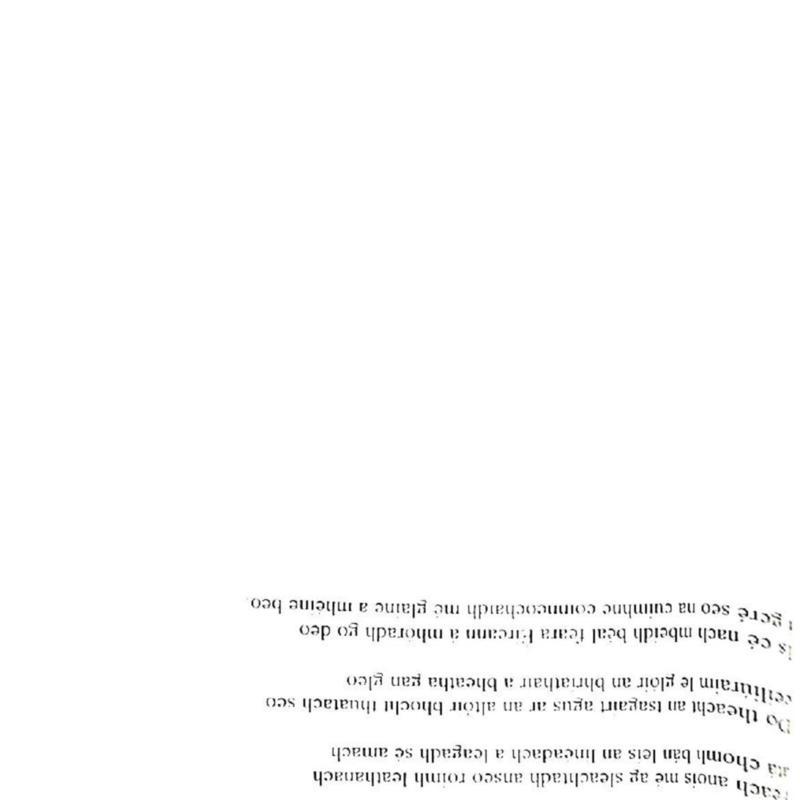 Cathal 1997-page-006.jpg