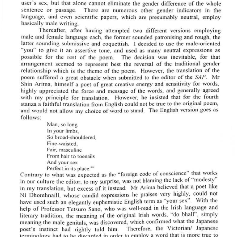 HU SPring 1997-page-067.jpg
