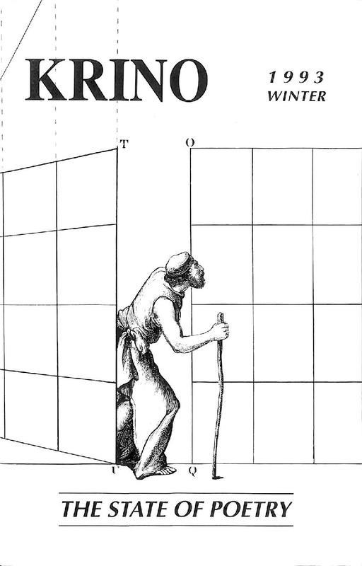 Krino 14 finished-page-001.jpg